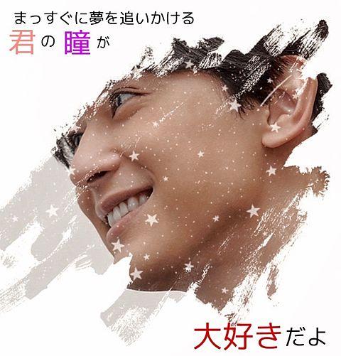 吉沢亮の画像(プリ画像)