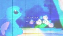 片想いSimeji着せ替えの画像(プリ画像)