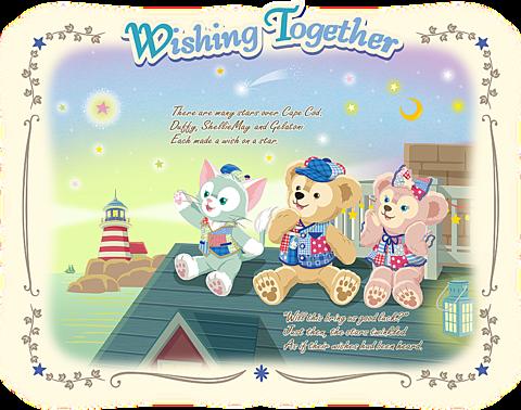 可愛い♡ジェラトニー&シェリーメイ&ダッフィーの画像(プリ画像)
