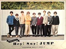 Hey! Say! JUMP八乙女光の画像(八重歯に関連した画像)