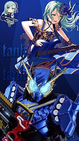 [趣味]氷川紗夜×仮面ライダービルドタンクタンクフォームの画像(#氷川紗夜に関連した画像)