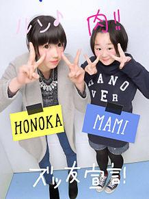 H&Mプリクラの画像(プリ画像)