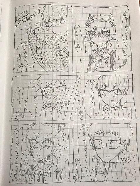 ひなたん愛され漫画(?)の画像 プリ画像