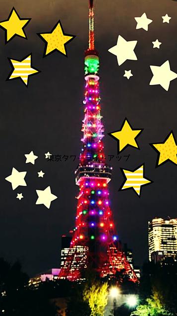 東京タワー🗼の画像(プリ画像)