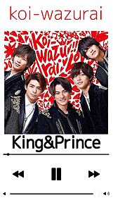 King&Prince プリ画像