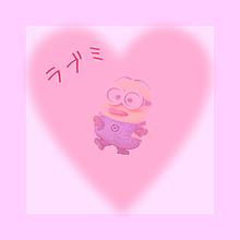 ミニオンズ♥の画像(ミニオンに関連した画像)