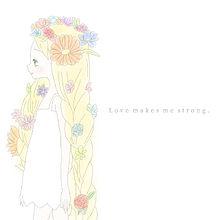 愛は僕を強くするの画像(プリ画像)
