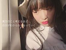 ヨコタ マユウ ☺︎ プリ画像