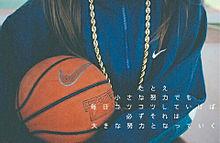 m o o n × バスケの画像(プリ画像)