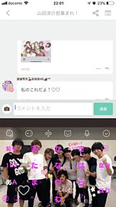 キーボード♡の画像(キーボに関連した画像)