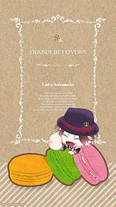 ディアボリックラヴァーズの画像(ディアボリックラヴァーズに関連した画像)