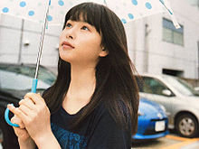 桜井日奈子の画像(プリ画像)