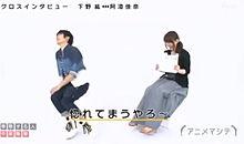 ひろたん…爆笑の画像(中尾隆聖に関連した画像)