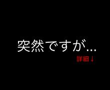 詳細へ´ω`) プリ画像