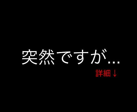 詳細へ´ω`)の画像(プリ画像)