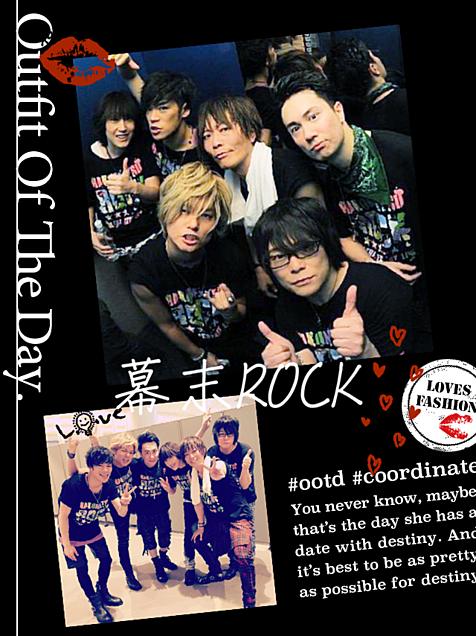幕末ROCKの画像 プリ画像
