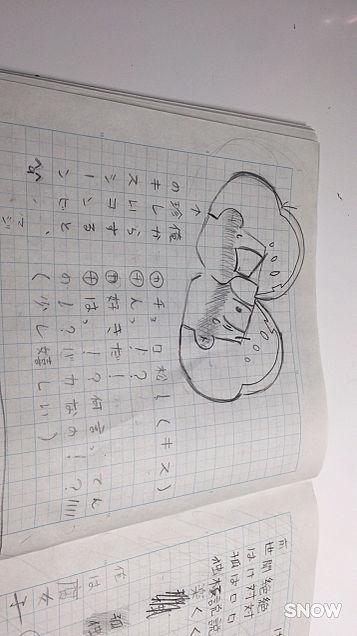 水陸松のキスシーンの画像(プリ画像)