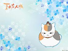 夏目友人帳の画像(にゃんこ先生に関連した画像)
