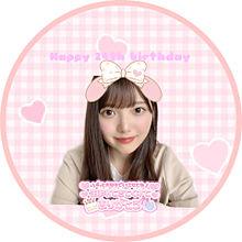 上村莉菜 生誕アイコン 24歳のお誕生日おめでとう プリ画像