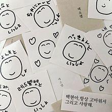 韓国っぽ素材の画像(#無地に関連した画像)