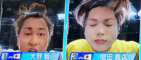 24時間テレビの画像(プリ画像)