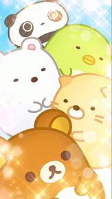すみすみ〜 プリ画像