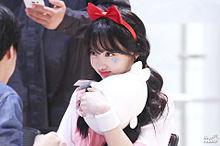 ( nayeon )
