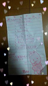 ☆KAT-TUN カクベツNo.1 ランキング☆の画像(プリ画像)