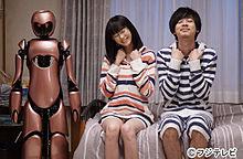 成田凌、桐谷美玲、人は見た目が100パーセントの画像(プリ画像)