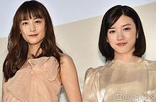 桐谷美玲、永野芽郁、ピーチガールの画像(プリ画像)