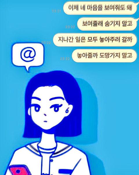 韓国    詳細見て 🔎の画像 プリ画像