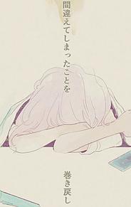 ユメコさんの画像(さみしいに関連した画像)