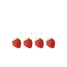 🍓うまそうwの画像(イチゴに関連した画像)