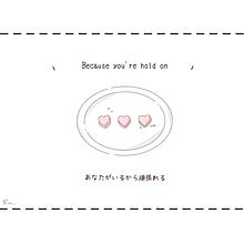 ❥❥ 恋愛ポエムおしゃれパステル大好きゆめかわいいおもしろ素材の画像(ポエム 名言に関連した画像)