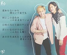Ryosuke.Y.&Keito.O.//3.14の画像(金髪 山田涼介に関連した画像)