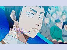 *makoto*⚾︎さんリクエスト✨の画像(多田野に関連した画像)