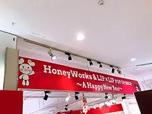 渋谷109の画像(HoneyWorksに関連した画像)