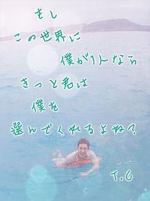 ☆の画像(プリ画像)