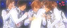 茶封筒の日♡ プリ画像
