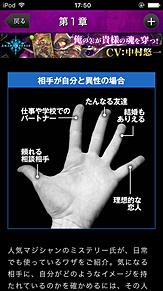 指を引っ張ってもらおうの画像(心理テストに関連した画像)