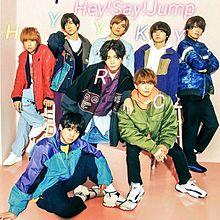 Hey!Say!Jumpの画像(jumpに関連した画像)