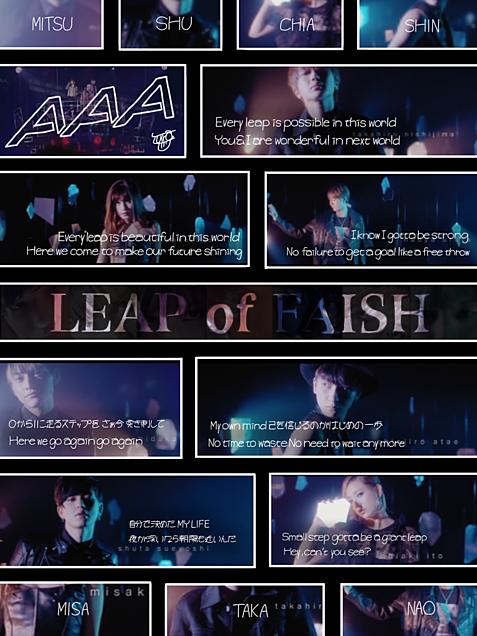 LEAP of FAISH ✧の画像 プリ画像