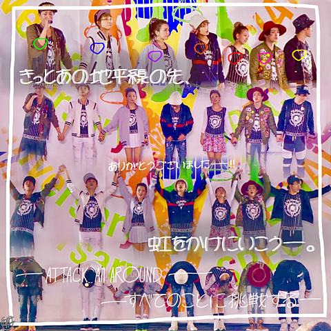 七色の光集めた虹 !!!!!!!の画像(プリ画像)