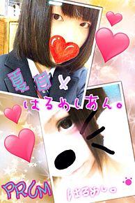 コラボ☆の画像(女子大生に関連した画像)