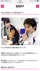 exoの画像(入江陵介に関連した画像)