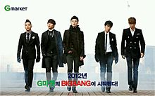 BIGBANG G-Marketの画像(プリ画像)