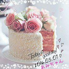 ローズケーキの画像(プリ画像)