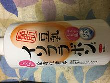 豆乳イソフラボン 肌 化粧水の画像(イソフラボンに関連した画像)