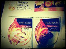 ヘアケア 自然素材 髪の毛の画像(ヘアケアに関連した画像)