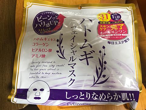 ハトムギフェイシャルマスクの画像(プリ画像)